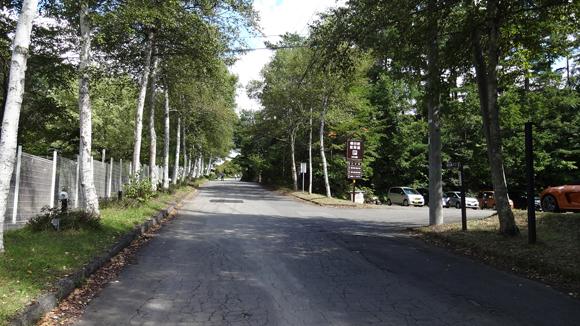 横谷峡入口・駐車場