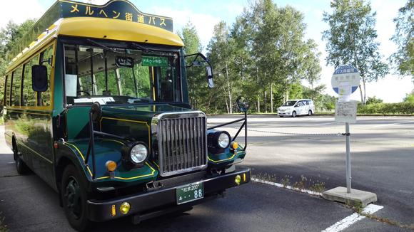 横谷観音バス停とメルヘン街道バス