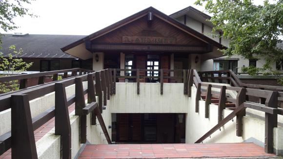 藤沢市八ヶ岳野外体験教室・本館前