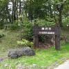 藤沢市八ヶ岳野外体験教室