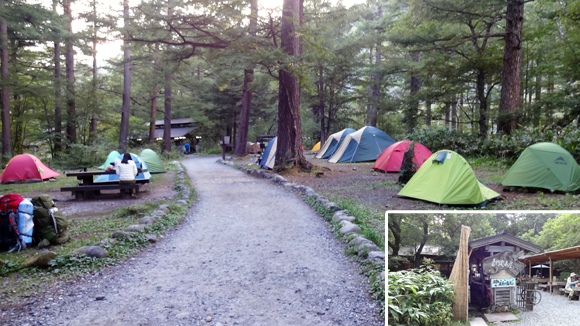 キャンプ場・宿泊施設