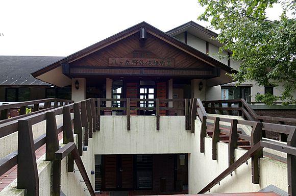 八ヶ岳野外体験教室