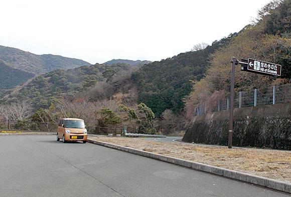静岡県沼津市井田の「煌めきの丘」