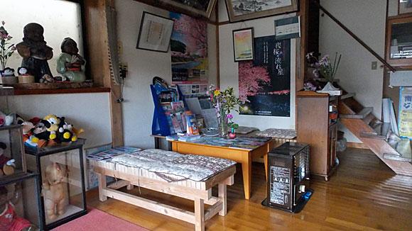 静岡県南伊豆の温泉民宿旅館 相模屋