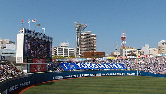 横浜スタジアムで横浜DeNAベイスターズ-中日ドラゴンズ戦を観戦!