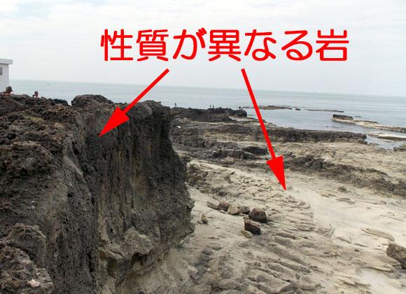 秋田県男鹿市・男鹿半島の潮瀬崎