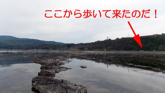 日本の渚100選の「鵜ノ崎」