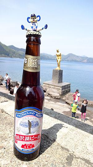 世界大会金賞の田沢湖ビール・アルト