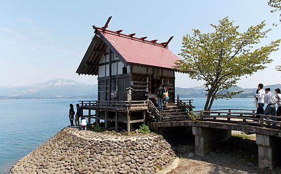 漢槎宮(浮木神社)