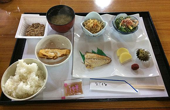 秋田県仙北市・田沢湖ユースホステル