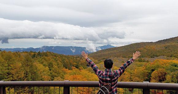 八ヶ嶺橋から見る紅葉