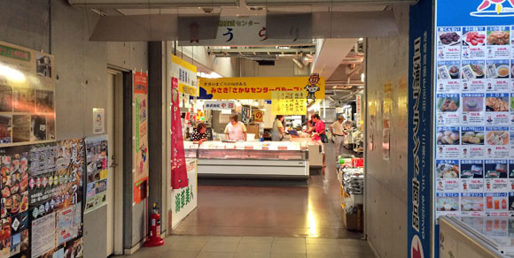 三崎マグロ 三浦市の産直品売り場 うらり