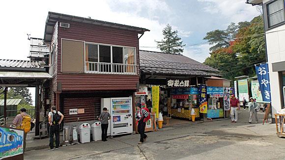 御岳登山ケーブルカー・御岳山駅