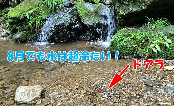 大岳山登山・ロックガーデンにて沢遊び