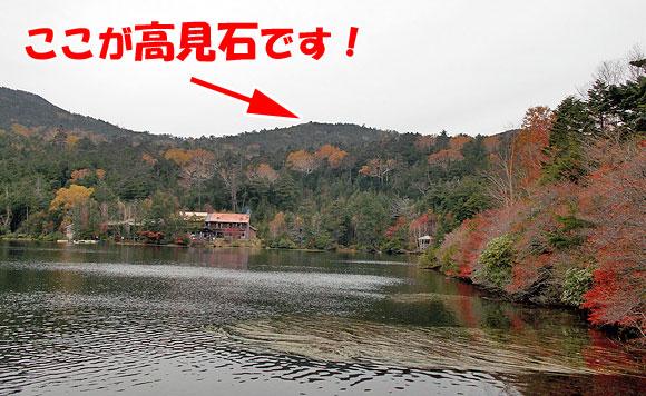 白駒池にて紅葉狩り