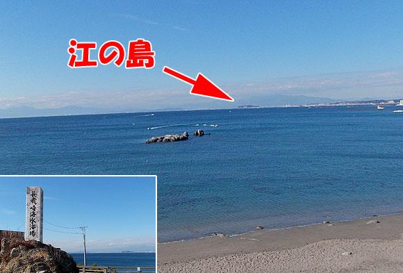 長者ヶ崎海水浴場