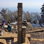 神奈川県伊勢原市・大山登山