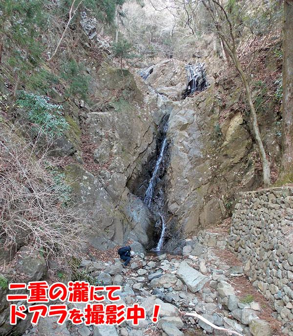 神奈川県伊勢原市・大山登山「二重の瀧」