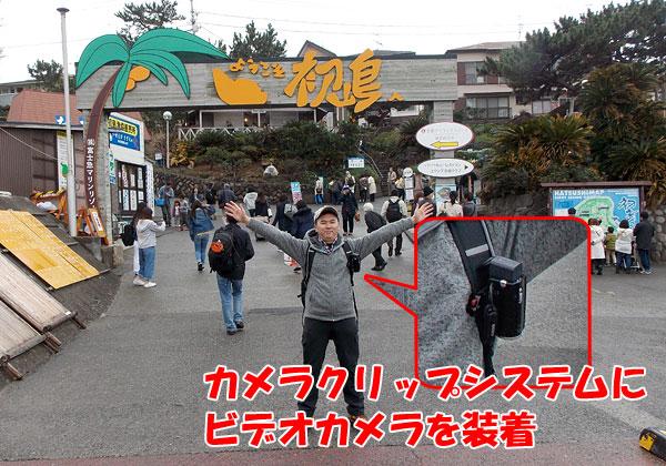 カメラクリップシステム「Good Partner・Camera Belt」