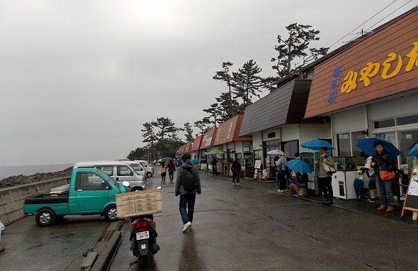 初島の食堂街
