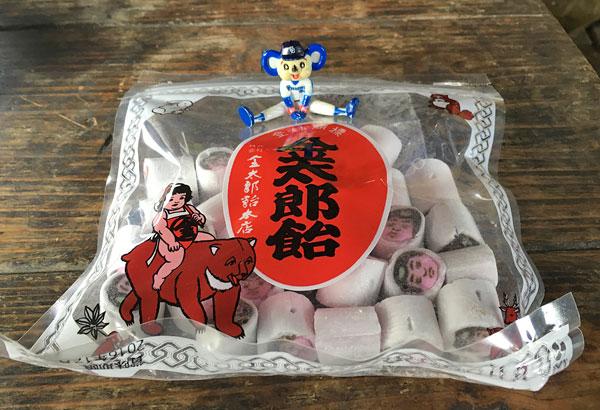 金時山登山「金太郎飴とドアラ」