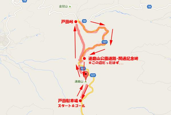 静岡県・伊豆半島の達磨山&戸田峠へ登山に行ってきました!
