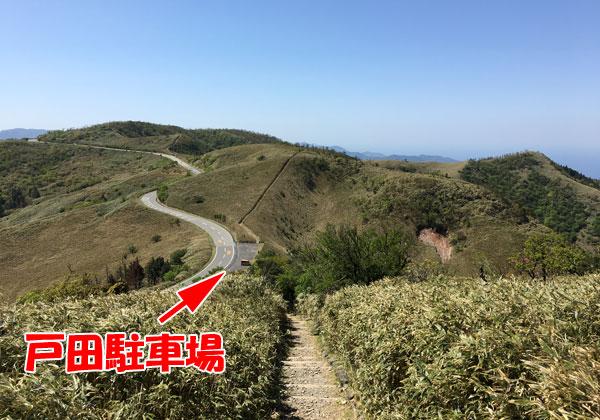 戸田駐車場から達磨山山頂を目指す