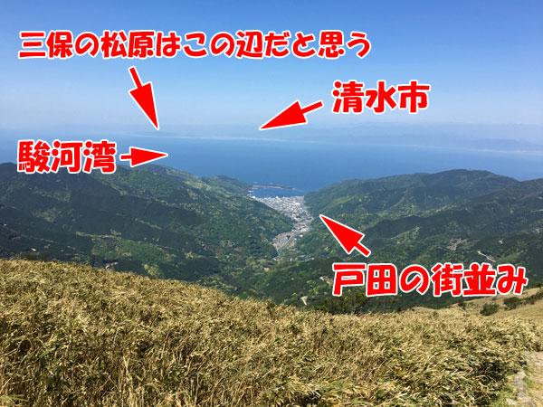 戸田の街並みや駿河湾、清水など絶景でした!