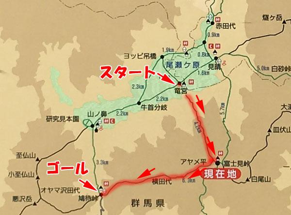尾瀬で登山!富士見峠からアヤメ平を経て鳩待峠に向かう!