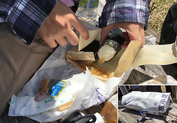 尾瀬登山・アヤメ平にてお昼休憩!