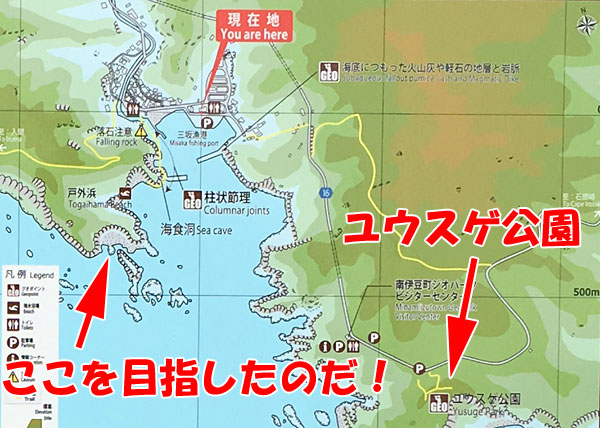 伊豆半島南伊豆中木の戸外浜を経てプライベートビーチに向かう!