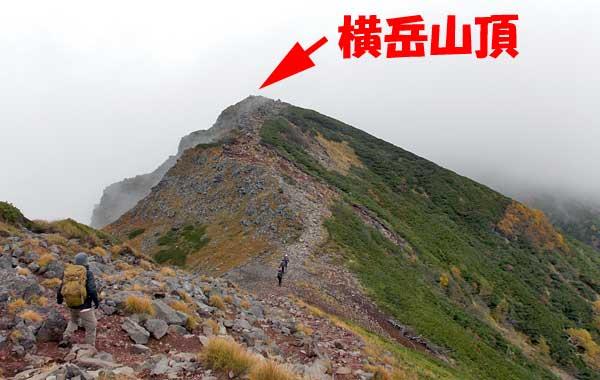 横岳山頂に向かいます!