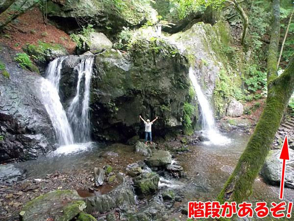 古谷渓谷・乙女の滝