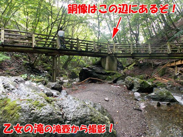 乙女の滝の遊歩道