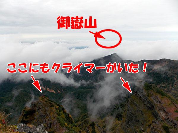 横岳山頂(2829m)から見た御嶽山!