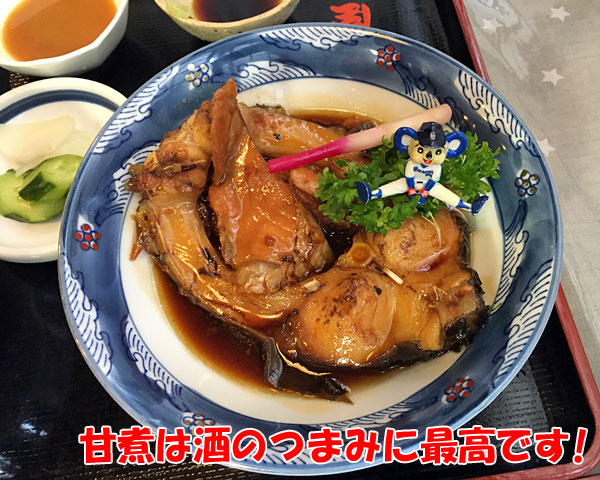 鯉料理の甘煮