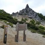 日本百名山に挑戦中!