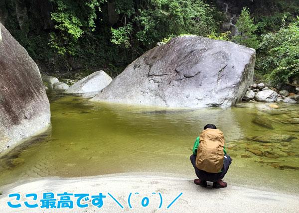 尾白川渓谷・旭滝