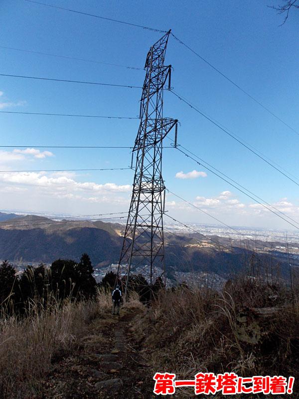 第一鉄塔(530m)