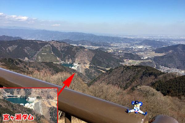 高取山山頂の展望鉄塔からの景色(宮ヶ瀬ダム)