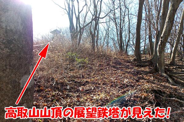 高取山山頂の展望鉄塔が見えてきた!
