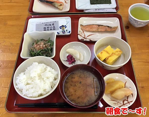 尾瀬・龍宮小屋の朝食