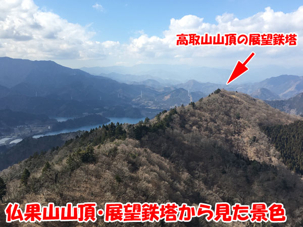 仏果山山頂の展望鉄塔からの景色(高取山と宮ケ瀬湖)