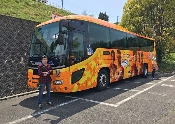 高速バス・「清水エスパルス」デザインの東京清水線(しみずライナー)