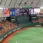 プロ野球観戦!東京ドームのFC指定で巨人 vs 横浜戦を観戦