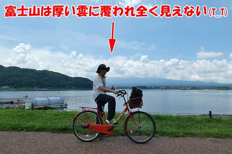富士山は厚い雲に覆われて全く見えない!