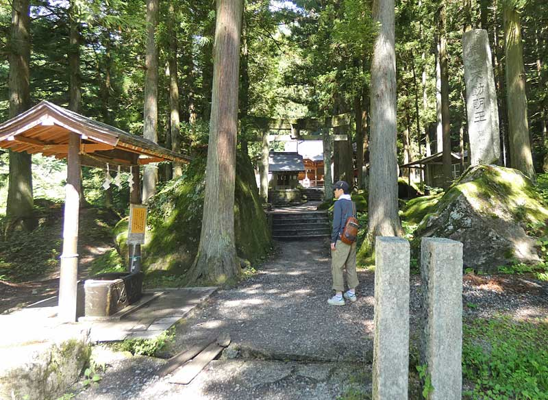 尾白川渓谷・竹宇駒ヶ岳神社