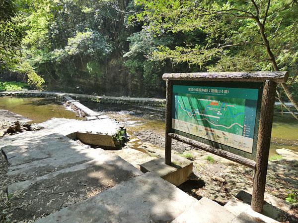 養老渓谷・滝めぐりコースの避難口4番