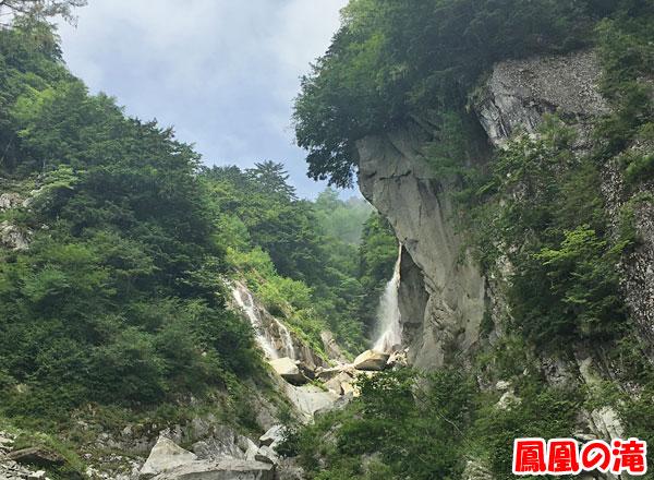 南アルプス・鳳凰三山:鳳凰の滝