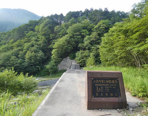 南アルプス・鳳凰三山:小武川第三砂防堰堤